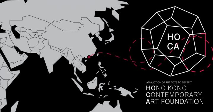 Hong Kong Contemporary Art (HOCA) Benefit Auction 2016