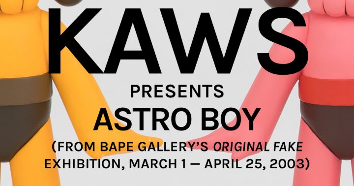 KAWS' Hand-Painted Astro Boy Sculptures