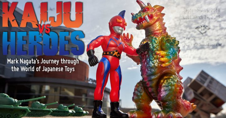 The Kaiju vs Heroes Exhibition