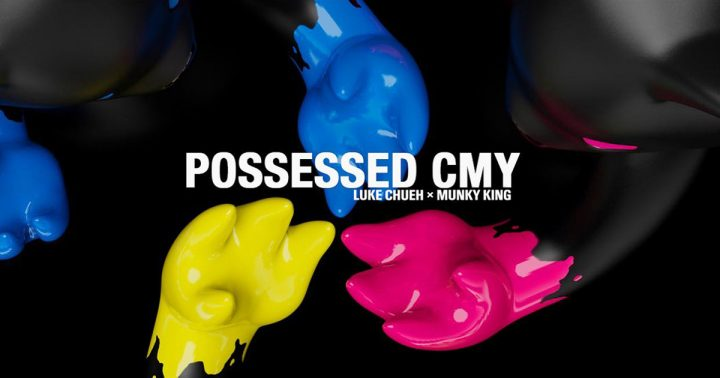 Luke Chueh's Possessed (CMY Editions)