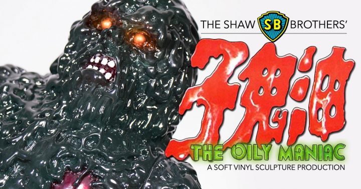 The Oily Maniac soft vinyl sculpture