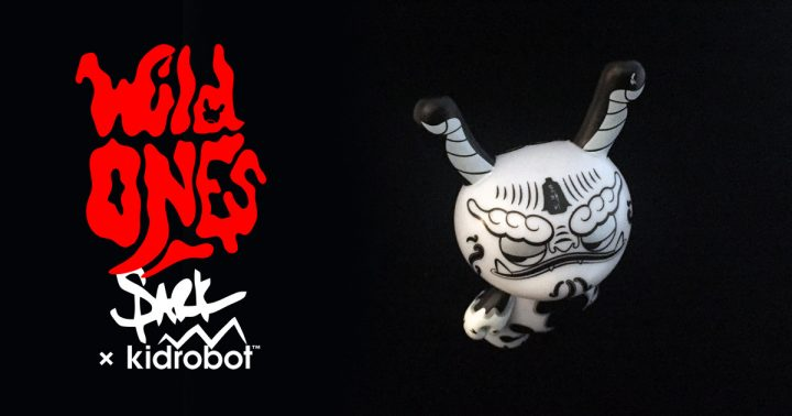 Sharon Park's Dokkaebi Dunny from Wild Ones