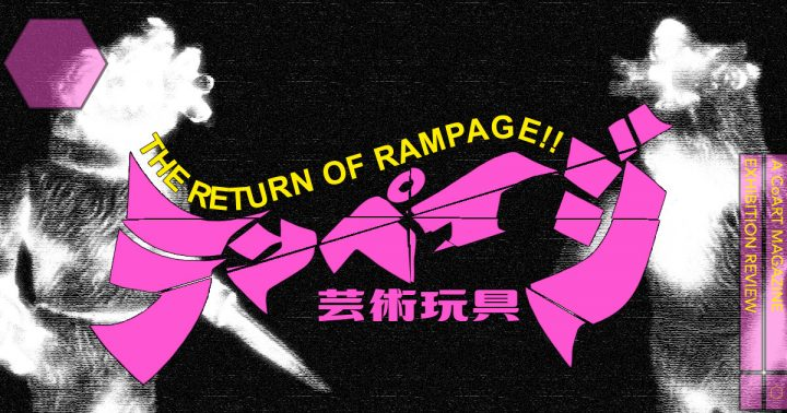 Rampage Toys' The Return of Rampage!!